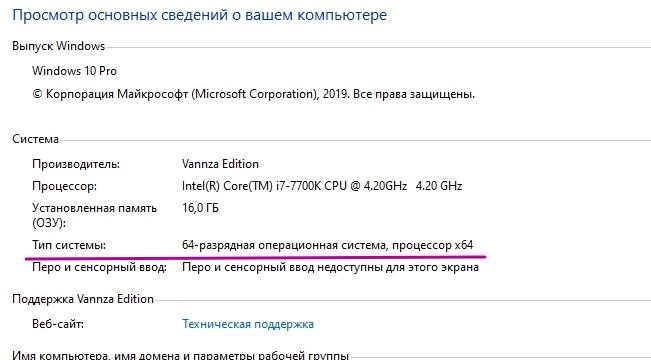 Система Windows 10